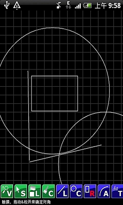 cad绘图软件截图(5)