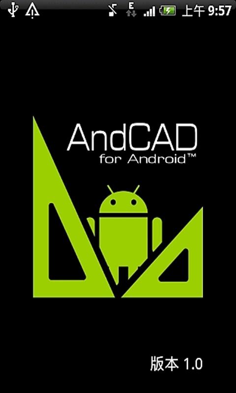 cad绘图软件截图(6)