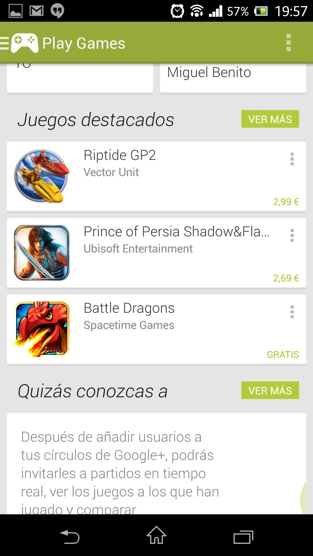 Google Play 服务截图(2)