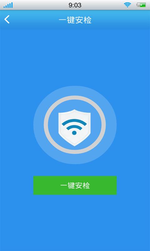 wifi克星截图(3)