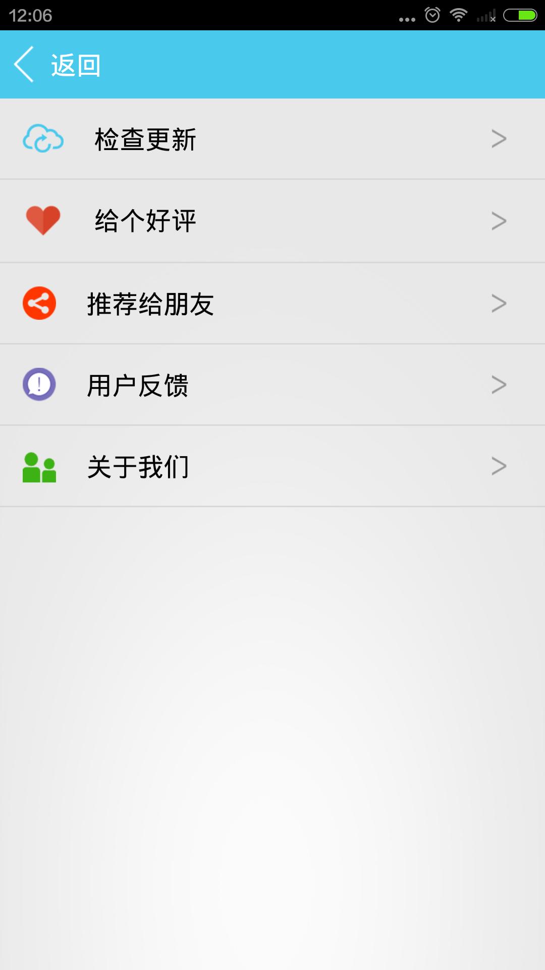 万能WiFi截图(4)
