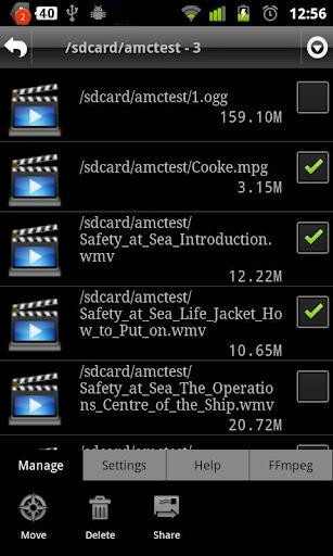 百转视频转换器截图(3)
