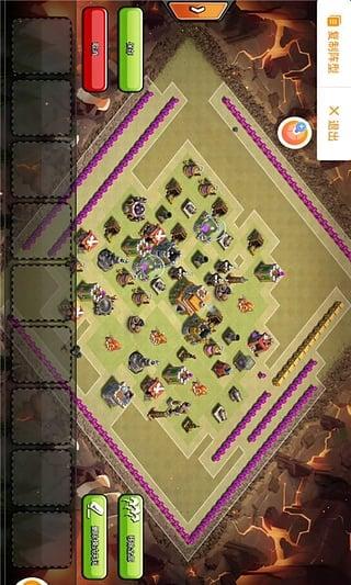 皇室战争幽灵辅助截图(2)