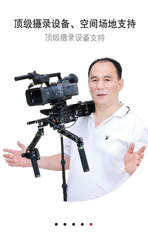 V播视频截图(4)