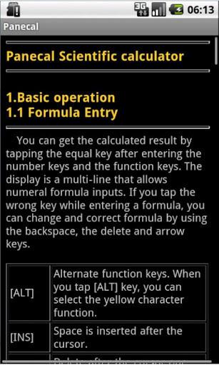 科学计算器截图(3)