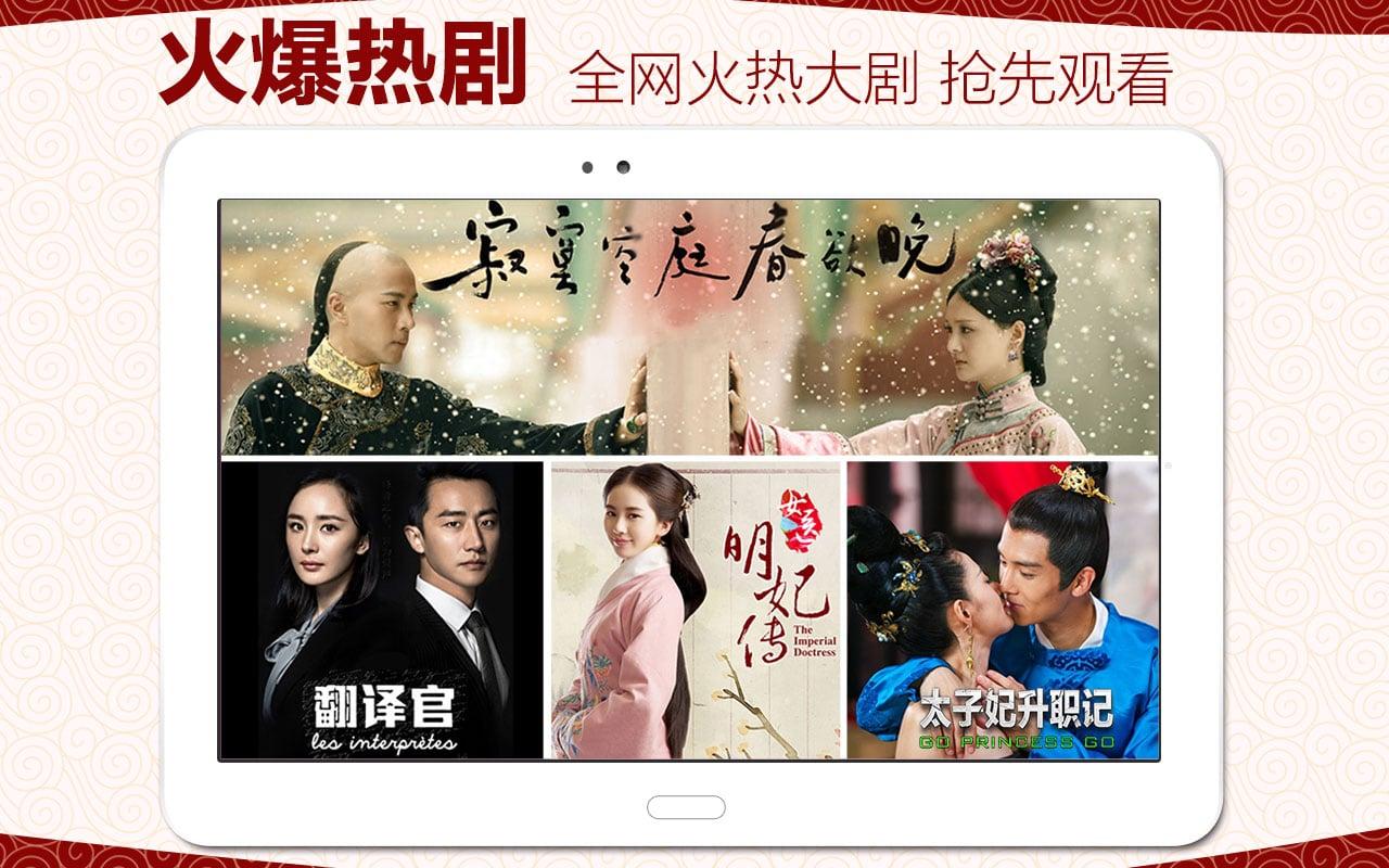 乐视视频HD截图(4)