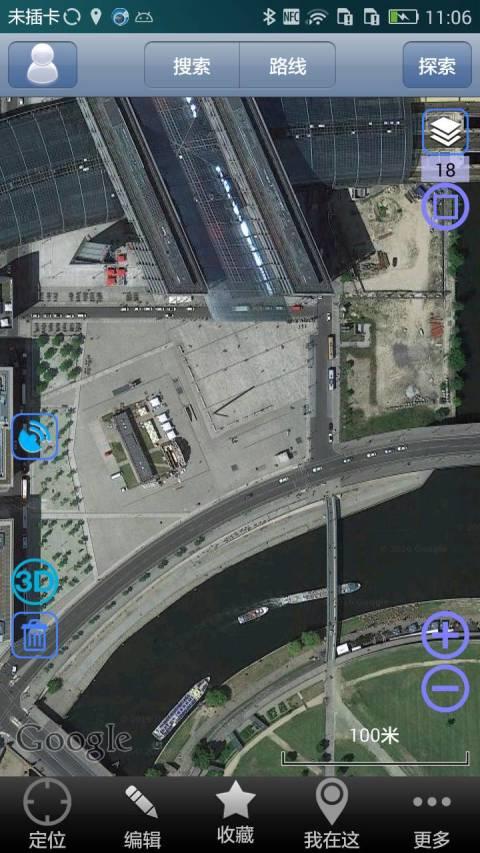 奥维互动地图截图(3)