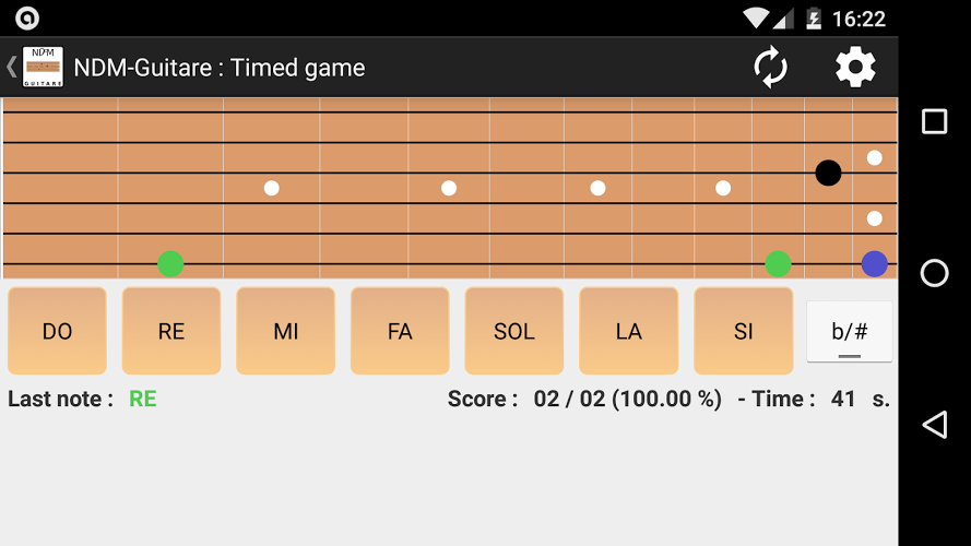 吉他截图(2)