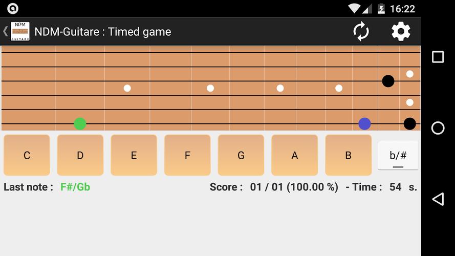 吉他截图(1)
