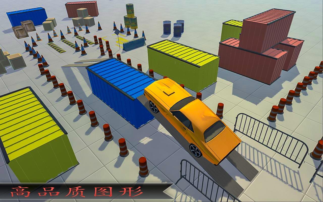 真实 汽车 停車處 3D 难截图(3)