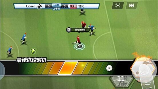 胜利足球截图(4)