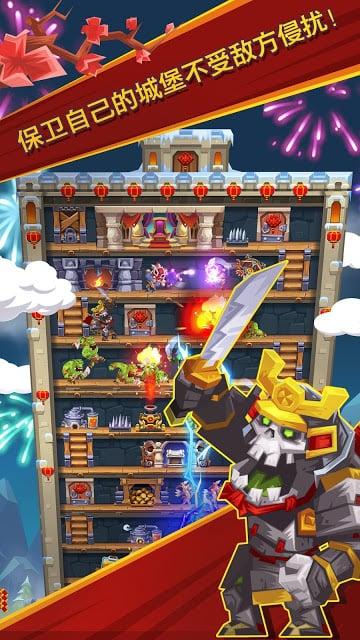 怪物城堡截图(6)
