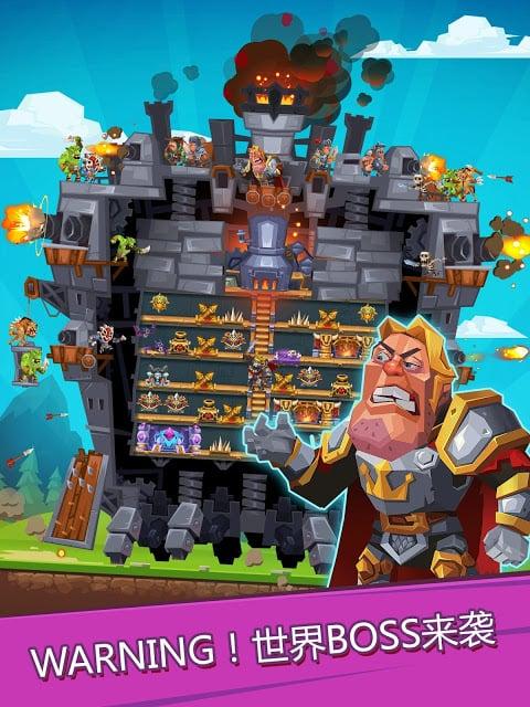 怪物城堡截图(2)