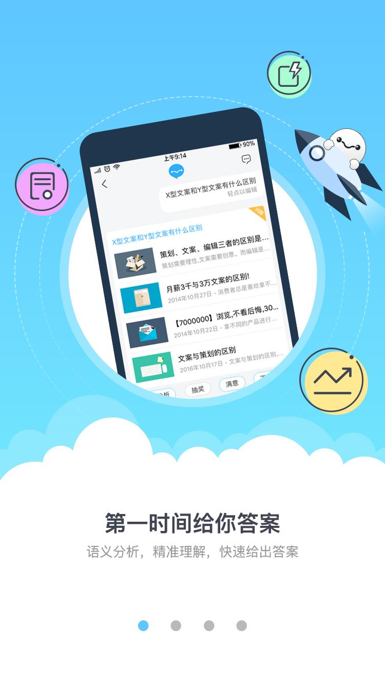 aimsay小豚截图(1)