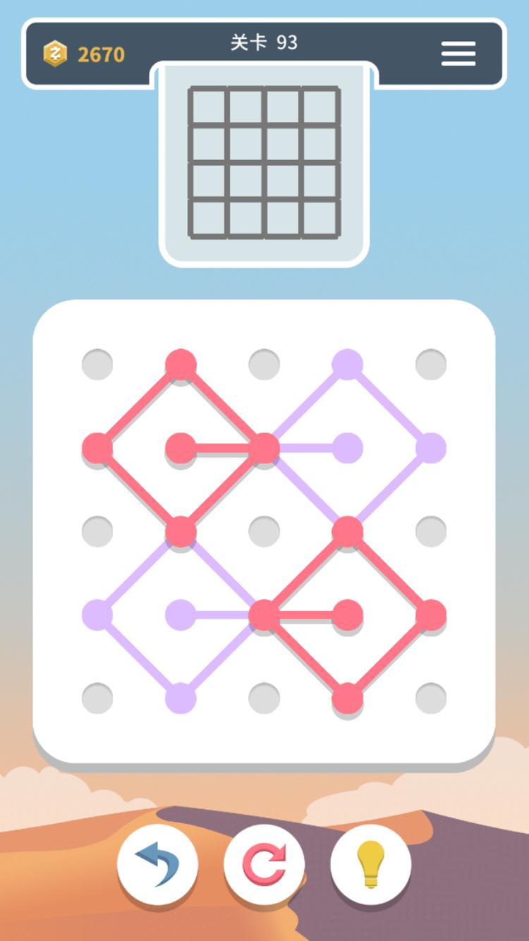 点线交织截图(3)