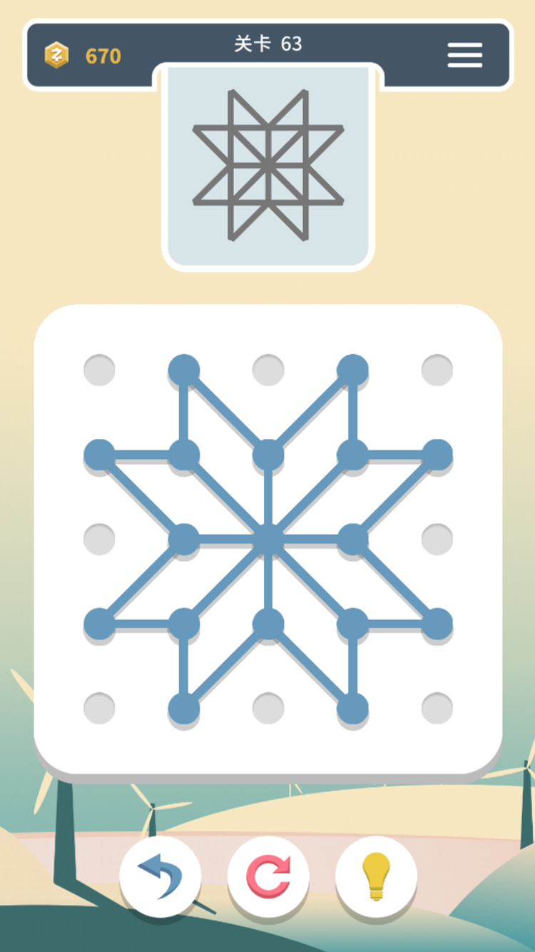 点线交织截图(1)