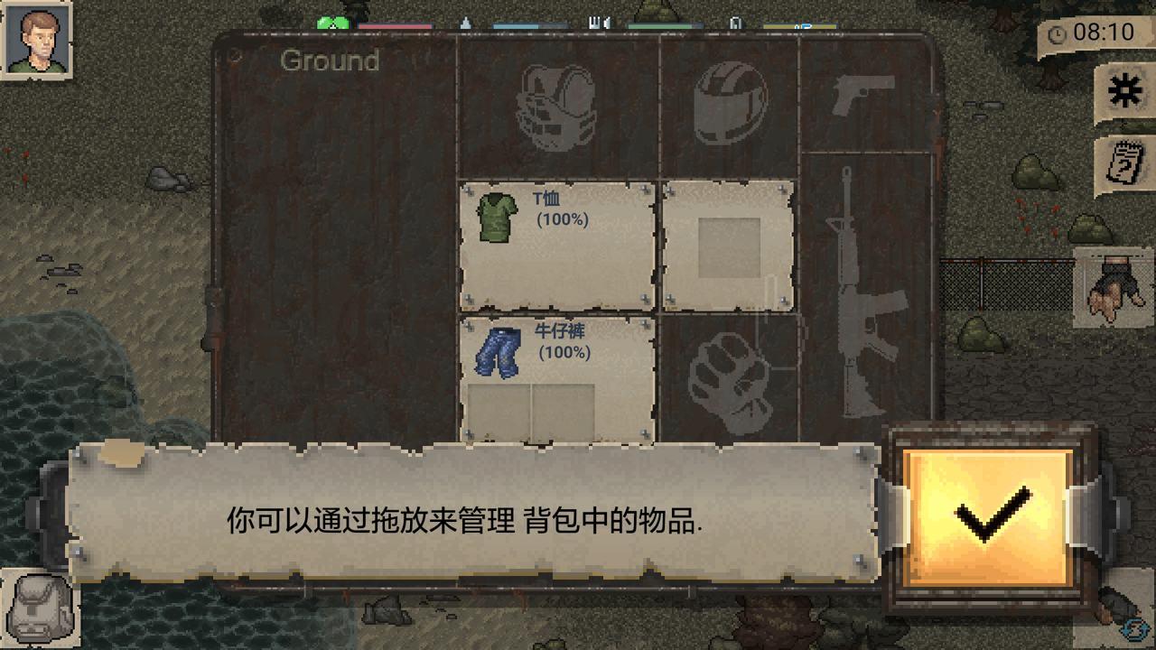 迷你Dayz汉化版截图(1)