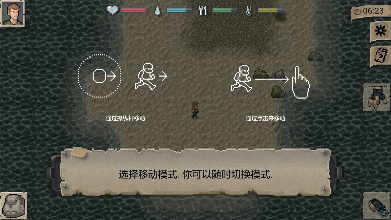 迷你Dayz汉化版截图(5)