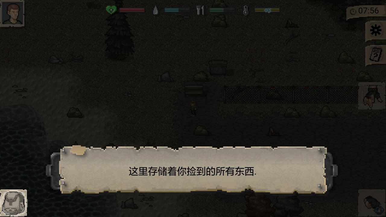 迷你Dayz汉化版截图(2)