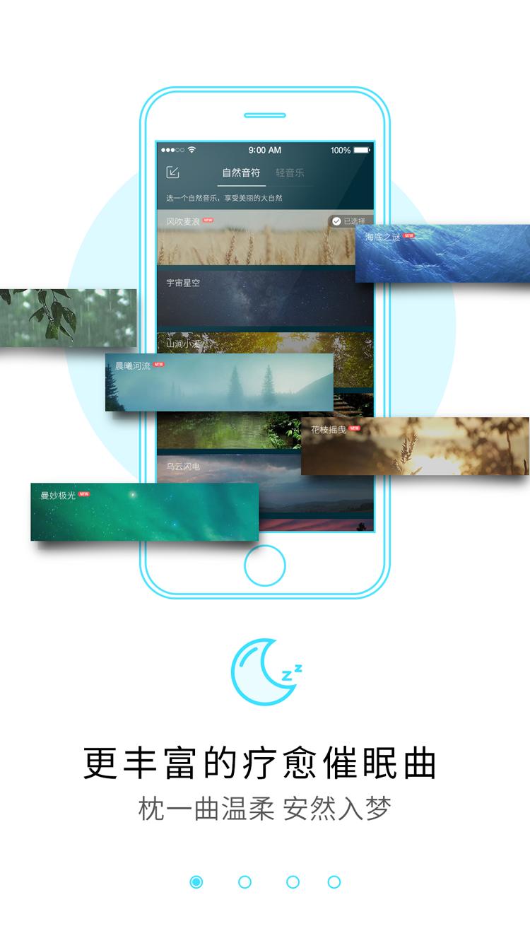 海豚睡眠截图(1)