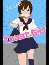 烤面包的女孩截图(5)