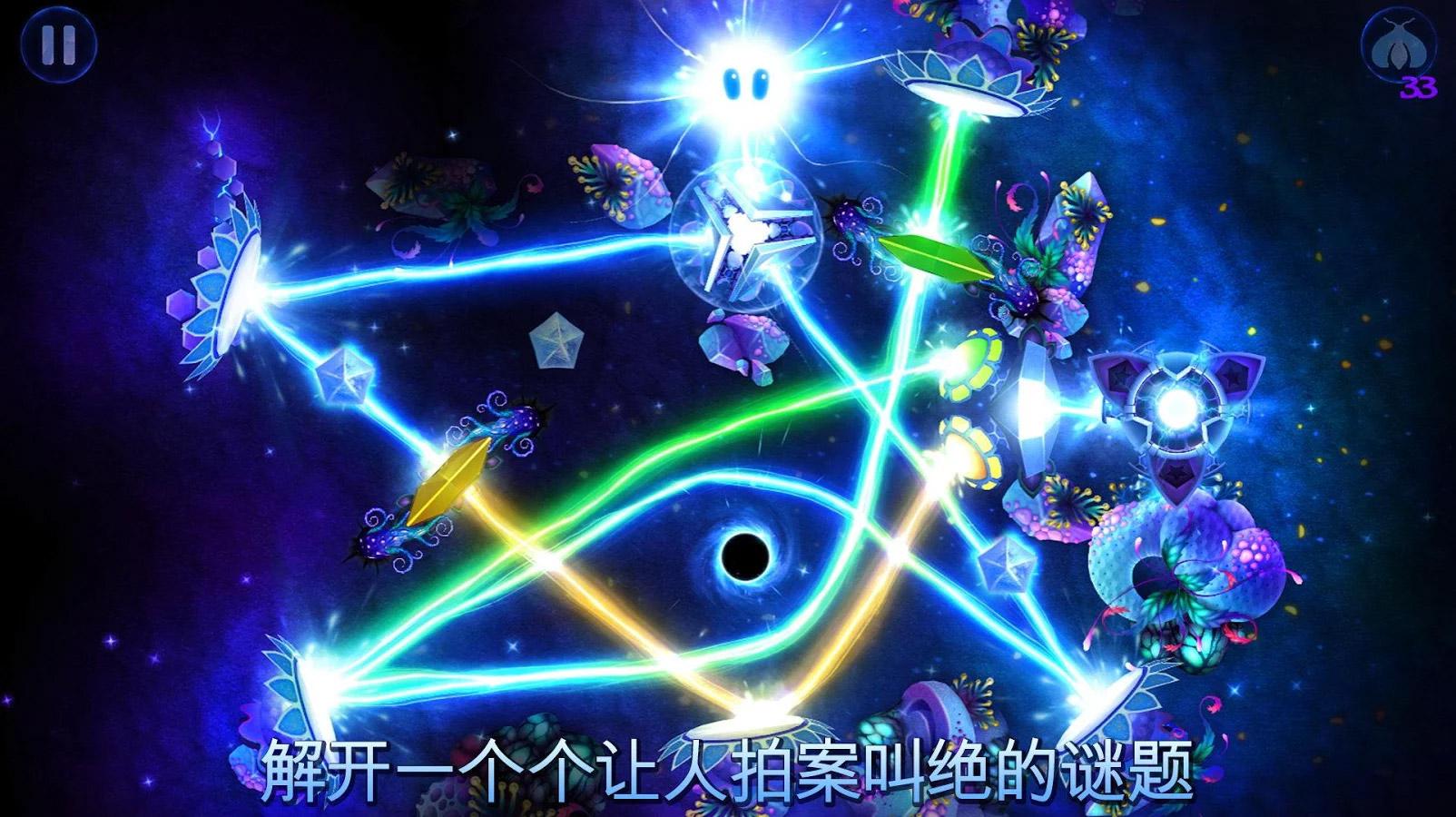 神之光截图(2)