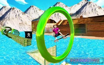 溜冰 自由 滑板 游戏截图(2)