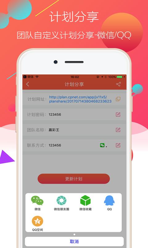 北京PK10赢彩王截图(3)