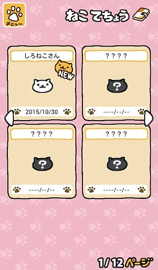 猫咪后院截图(3)