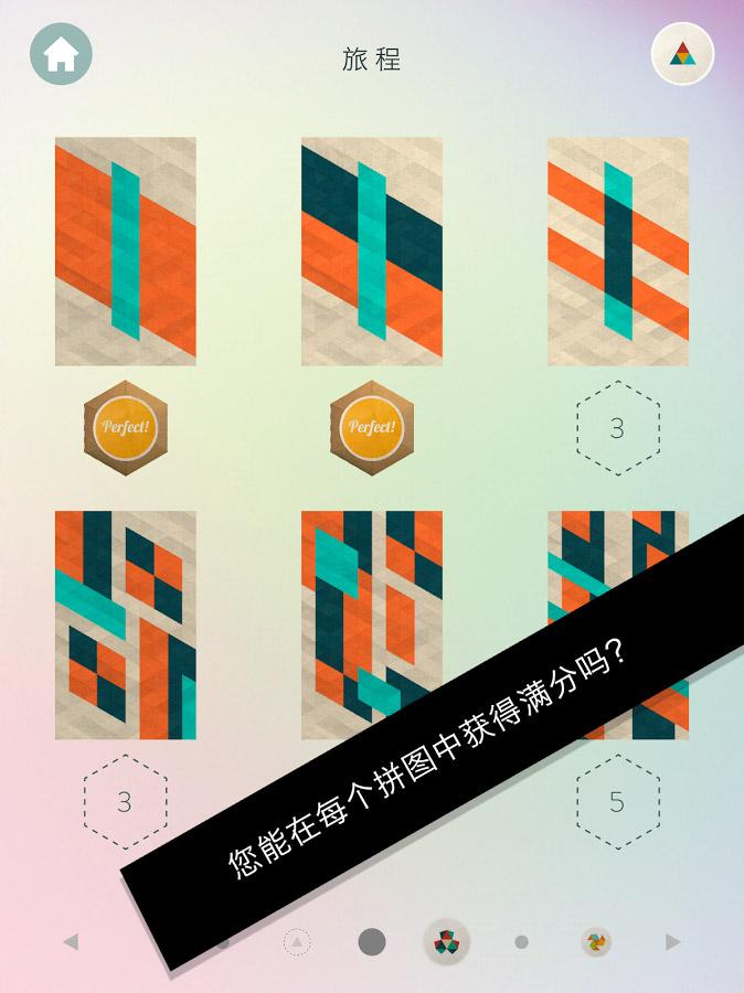 神之折纸2截图(1)