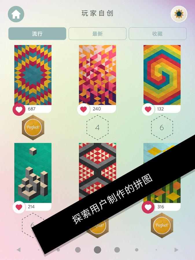 神之折纸2截图(4)