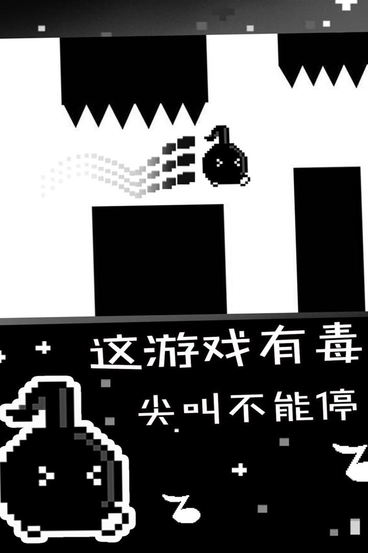 八分音符酱截图(4)