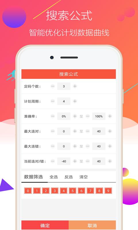 北京PK10赢彩王截图(5)