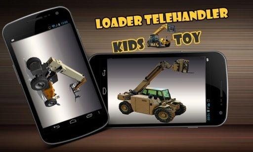 裝載機伸縮式裝卸機兒童玩具截图(1)
