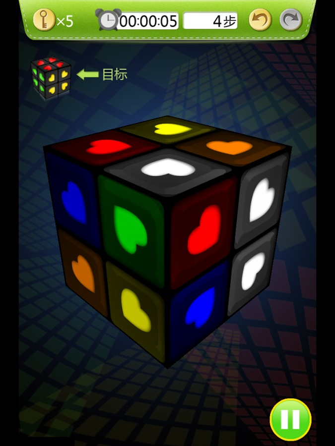 玩转魔方截图(2)