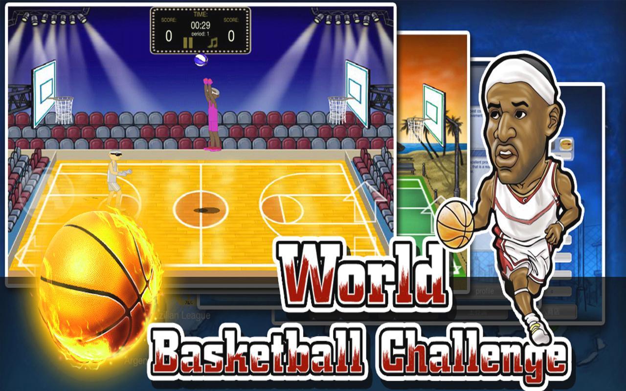 双人篮球挑战赛截图(1)