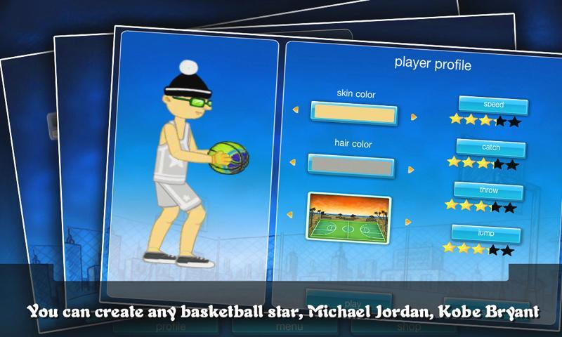 双人篮球挑战赛截图(5)