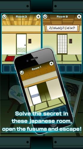 密室逃脱截图(1)