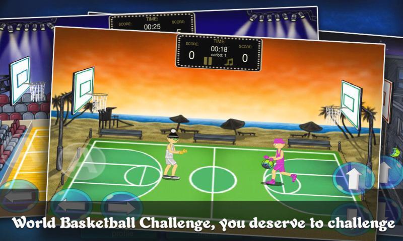 双人篮球挑战赛截图(3)