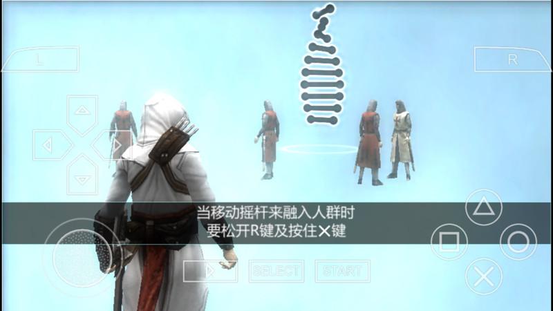 刺客信条:血统截图(3)