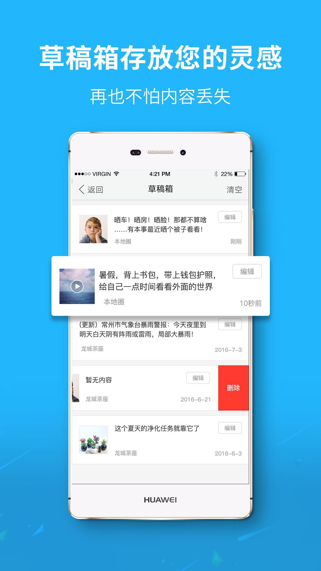 泗洪风情网截图(3)