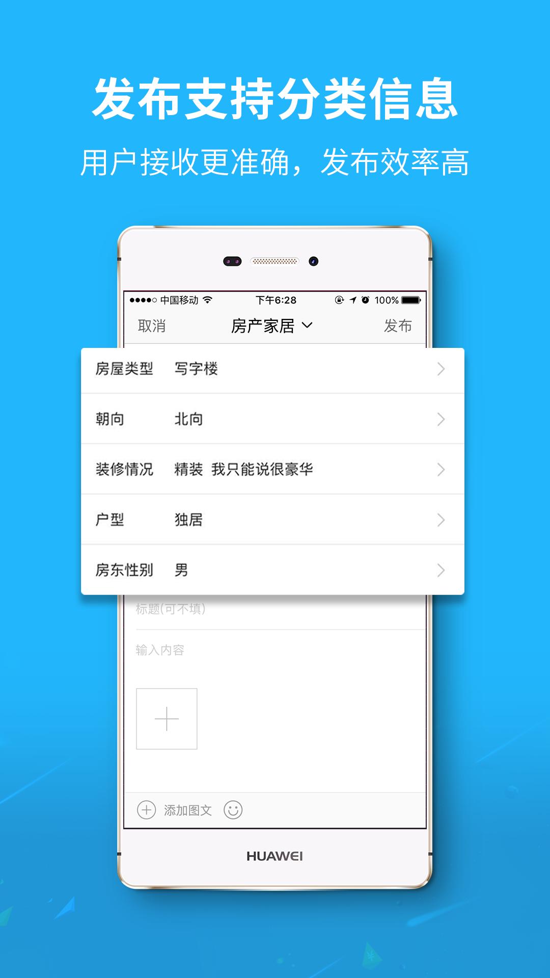 泗洪风情网截图(2)