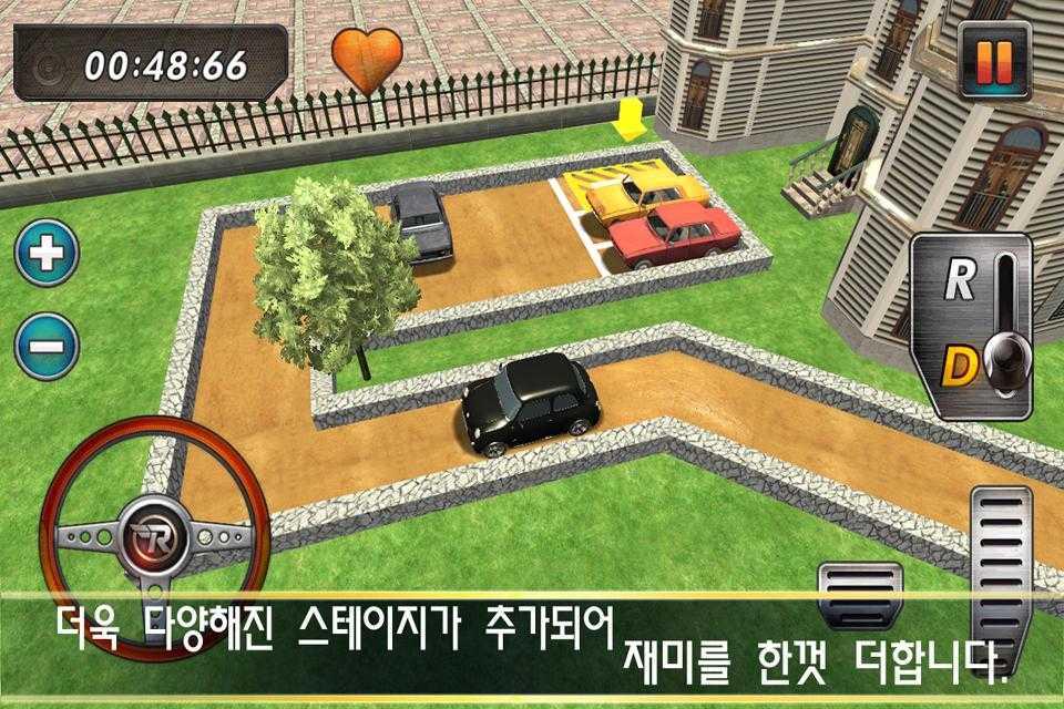 真实停车3D截图(2)
