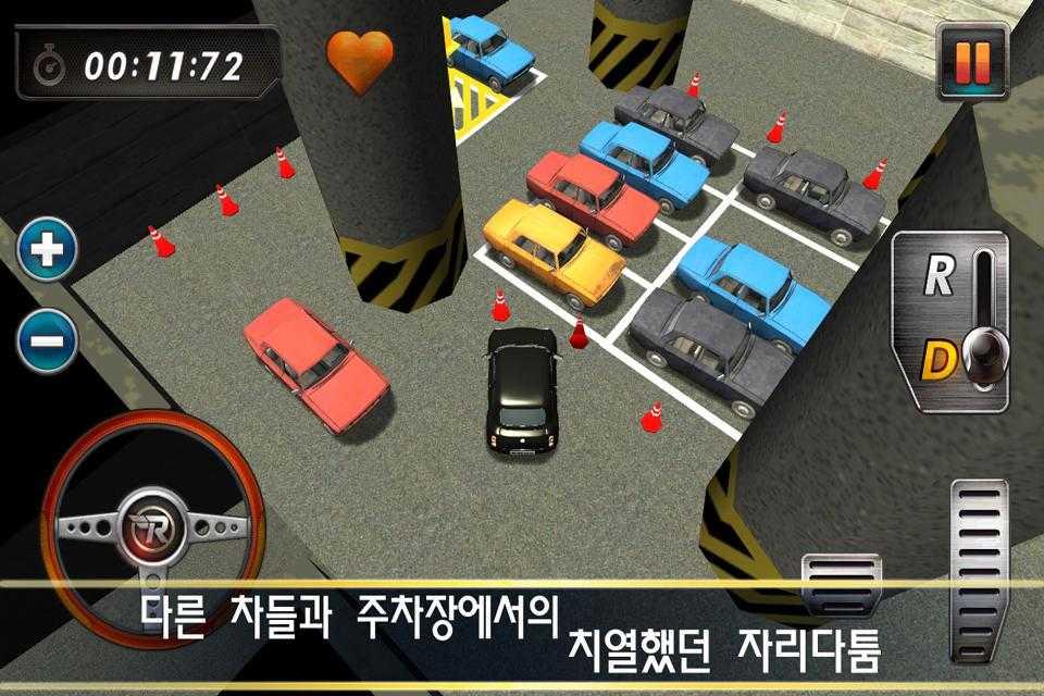 真实停车3D截图(5)
