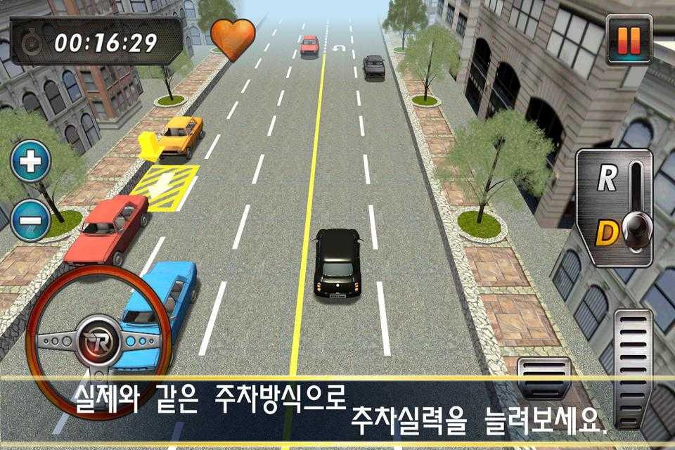 真实停车3D截图(3)