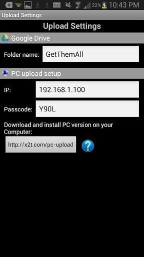下载器软件 - 下载任何文件截图(5)