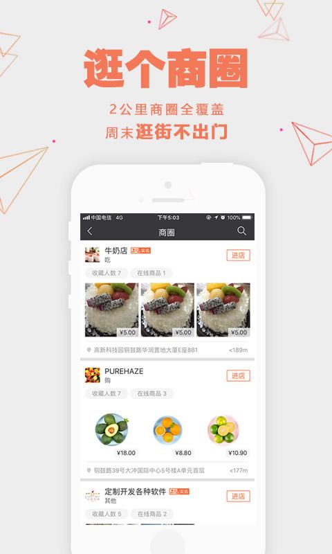 恐龙谷-聊天交友社交软件截图(2)