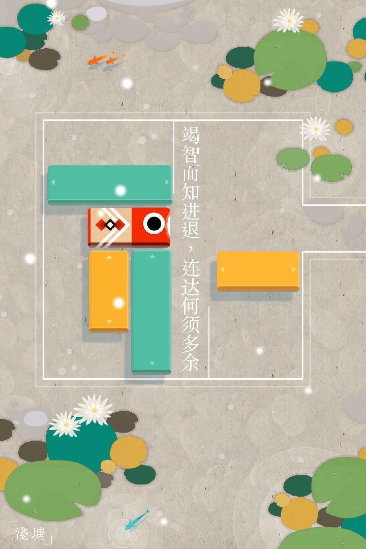 浅塘截图(3)