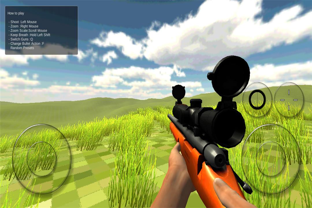 荒野行动狙击训练场截图(2)