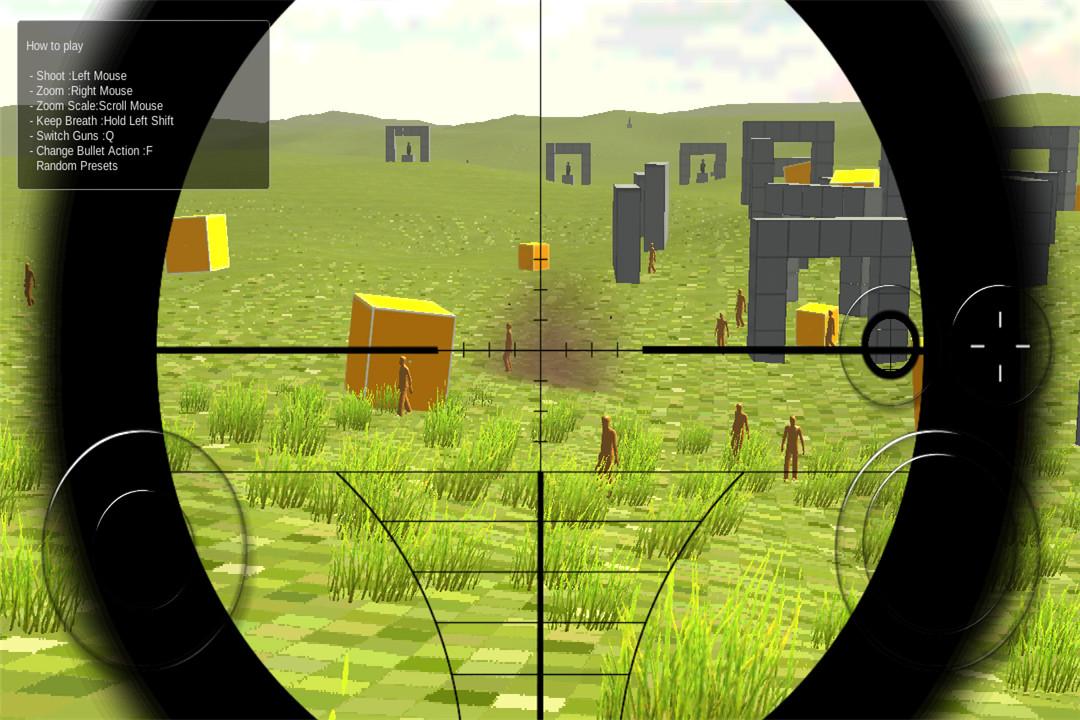 荒野行动狙击训练场截图(1)